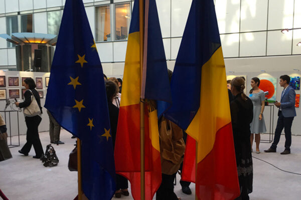 """""""Romania and the Republic of Moldova: Two countries, one soul"""", Brussels"""